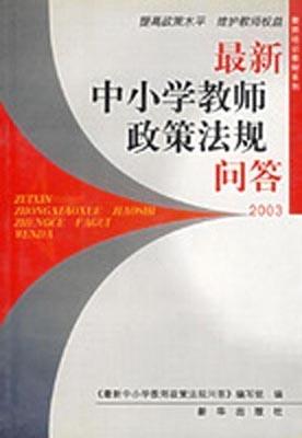 教师资格证书由国务院教育行政部门统一印制