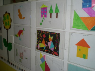 用數學圖形畫房子圖片
