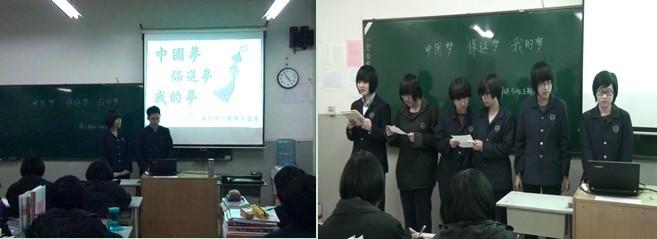 中国梦·我的梦·高考梦